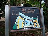 160px-Information_map_Garden_Hills_Tokyo