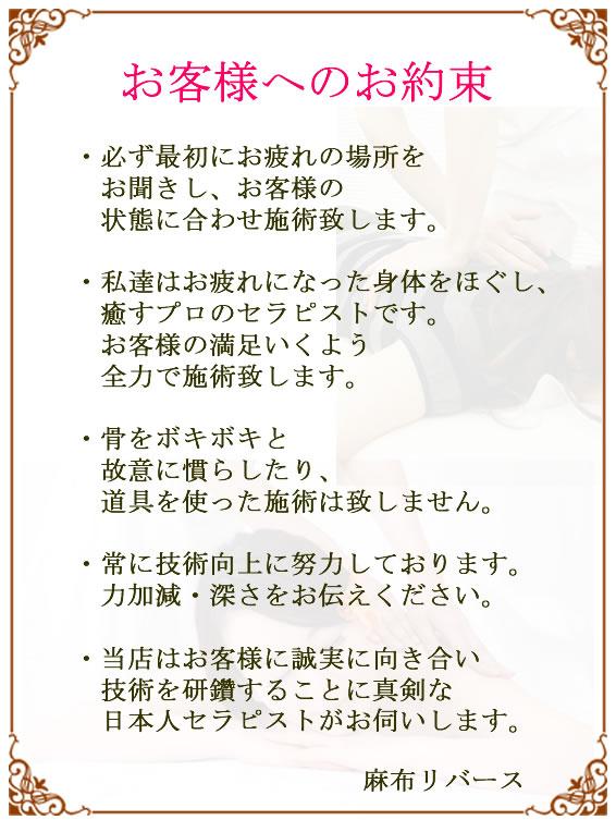 yakusoku_4